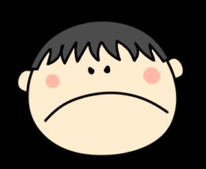 怒る プンプン 男の子