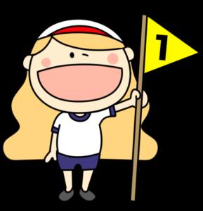 運動会 1位の旗を持つ女の子 白組