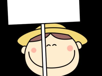 プラカードを持つフリー素材 帽子男の子