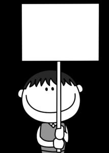 プラカード 男の子 白黒フリー素材