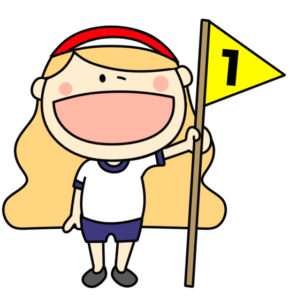運動会 1位の旗を持つ女の子 紅組