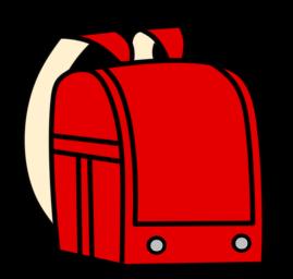 ランドセル フリー素材 赤