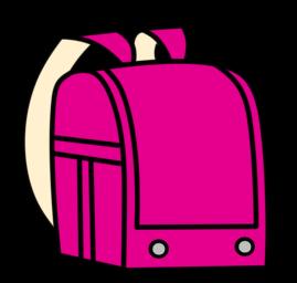 ランドセル フリー素材 ピンク