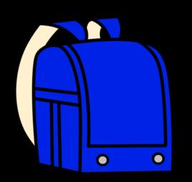 ランドセル フリー素材 青
