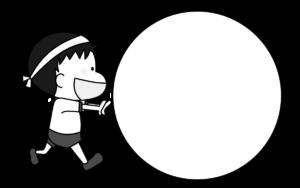 運動会イラスト 玉転がし 白黒フリー素材 男の子 白組