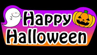 ハロウィンロゴ フリー素材 おばけ かぼちゃ