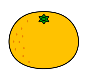 みかん フリー素材 黄色