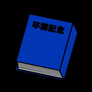 卒業アルバム フリー素材 青
