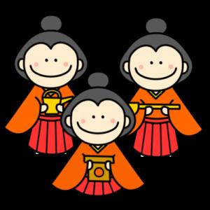 三人官女 フリー素材 雛人形 ひな祭りイラスト