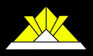 折り紙兜 フリー素材 こどもの日イラスト 黄色