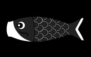 鯉のぼり 白黒フリー素材 こどもの日イラスト