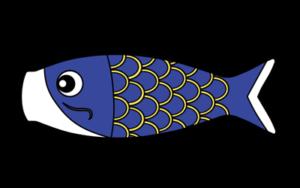 鯉のぼり フリー素材 こどもの日イラスト 青
