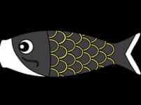 鯉のぼり フリー素材 こどもの日イラスト 黒