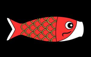 鯉のぼり フリー素材 こどもの日イラスト 赤