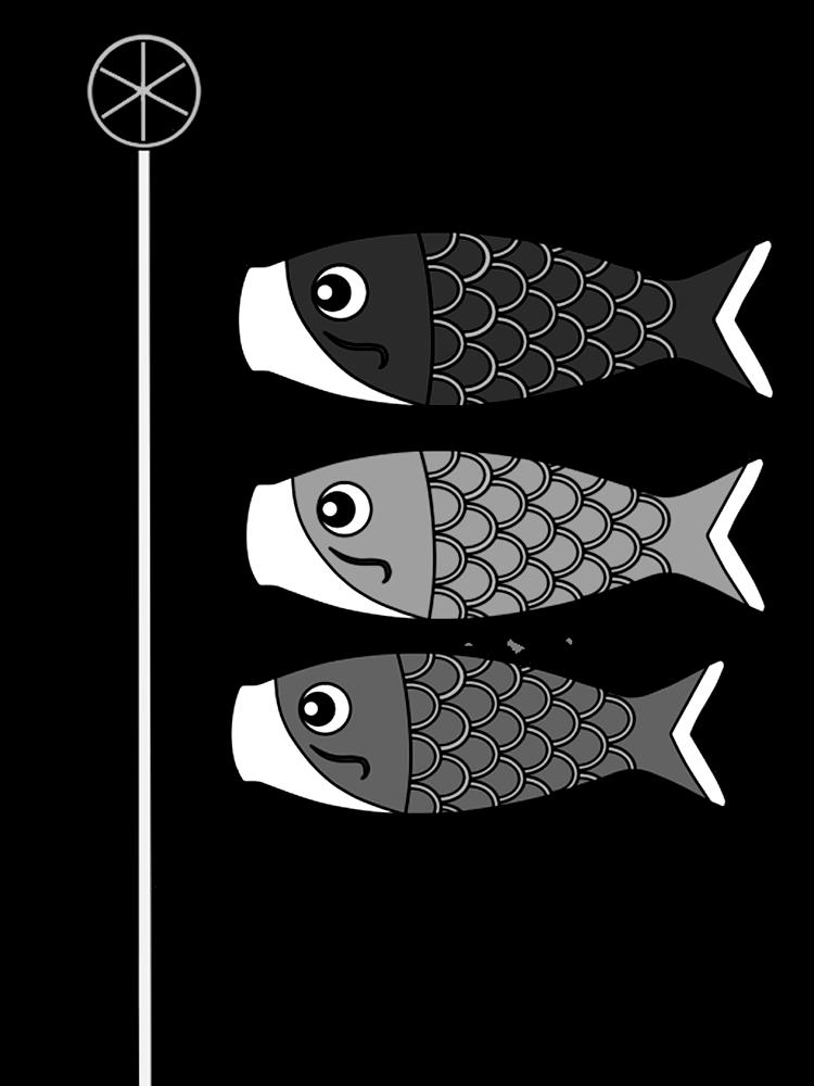 鯉のぼり3匹 白黒フリー素材 こどもの日イラスト