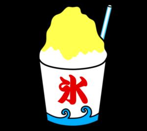 かき氷 フリー素材 夏祭りイラスト 黄色 レモン