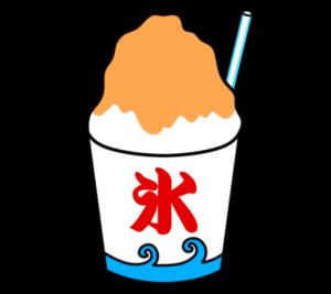 かき氷 フリー素材 夏祭りイラスト オレンジ