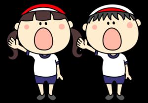 選手宣誓 フリー素材 運動会イラスト