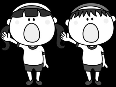 選手宣誓 白黒フリー素材 運動会イラスト