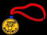 運動会 メダル フリー素材 幼稚園・保育園