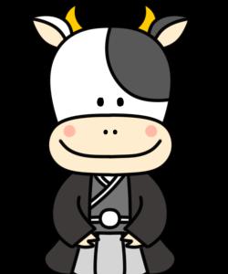 牛 お正月 年賀状 かわいい 男の子