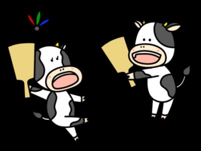 羽根つき 牛 フリー素材 お正月イラスト