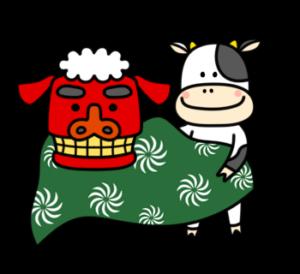 獅子舞 牛 フリー素材 お正月イラスト