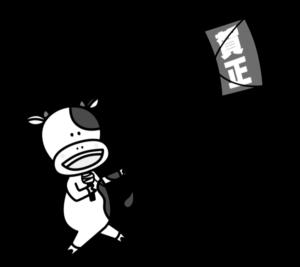 凧揚げ 牛 白黒フリー素材 お正月イラスト