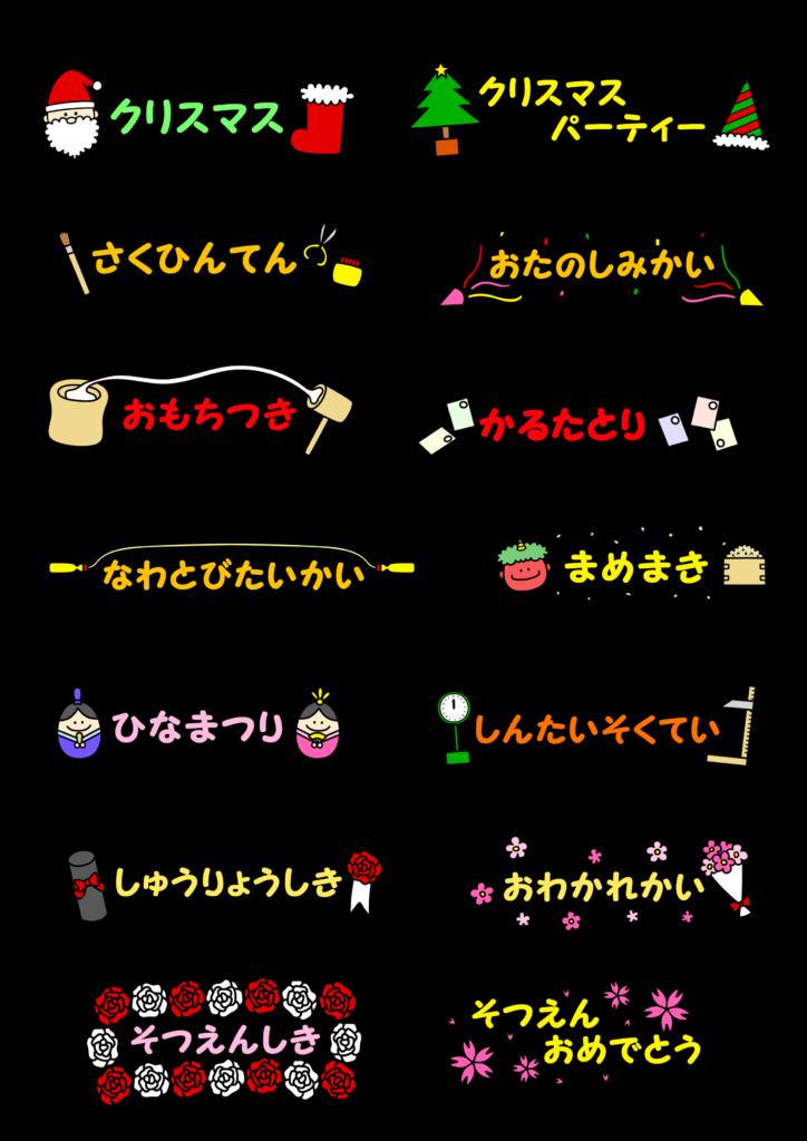 卒園アルバム タイトル カラー 冬