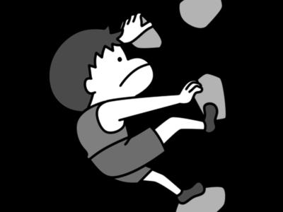 スポーツクライミング オリンピック日本代表 白黒フリー素材 男子