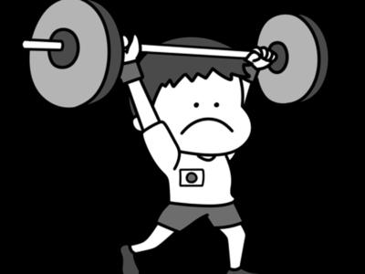 重量挙げ ウエイトリフティング オリンピック日本代表 白黒フリー素材 男子