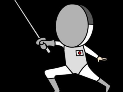 フェンシング オリンピック日本代表 フリー素材