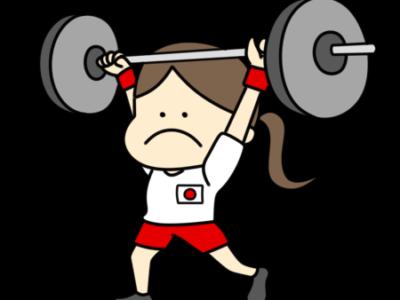 重量挙げ ウエイトリフティング オリンピック日本代表 フリー素材 女子