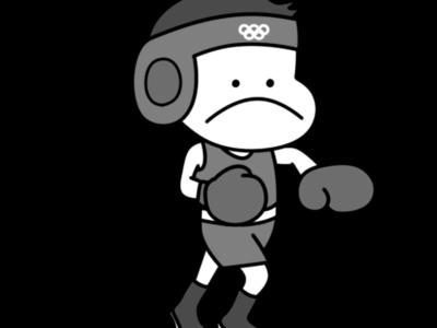ボクシング オリンピック日本代表 白黒フリー素材 男子
