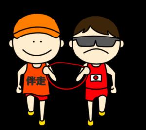マラソン パラリンピック 日本代表 フリー素材 男子