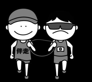 マラソン パラリンピック 日本代表 白黒フリー素材 男子