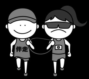 マラソン パラリンピック 日本代表 白黒フリー素材 女子