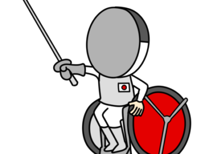 車椅子フェンシング パラリンピック 日本代表 フリー素材