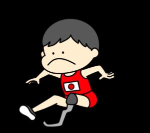 走り幅跳び パラリンピック 日本代表 フリー素材 男子