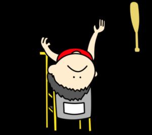 こん棒投げ パラリンピック 日本代表 フリー素材 男子