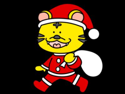 トラ 虎 2022年干支 寅年 フリー素材 12月 クリスマス