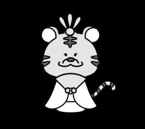 トラ 虎 2022年干支 寅年 白黒フリー素材 3月 ひな祭り お雛様