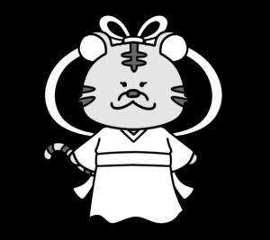 トラ 虎 2022年干支 寅年 白黒フリー素材 7月 七夕 織り姫