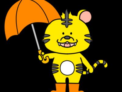トラ 虎 2022年干支 寅年 フリー素材 6月 梅雨 雨の日