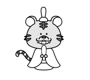 トラ 虎 2022年干支 寅年 白黒フリー素材 3月 ひな祭り お内裏様