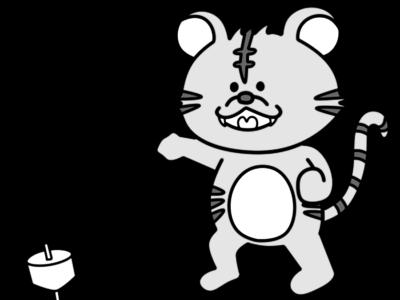 トラ 虎 2022年干支 寅年 白黒フリー素材 1月 お正月